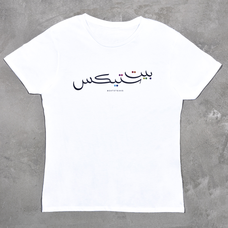 Beatsteaks Arabic T-Shirt white