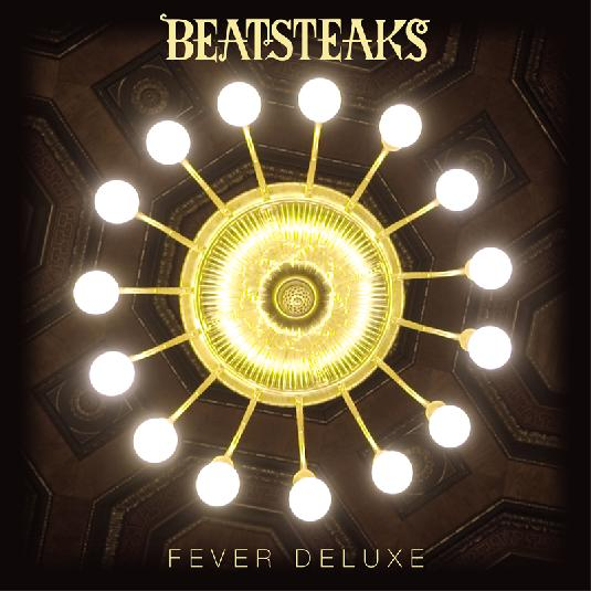 10inch Fever Deluxe